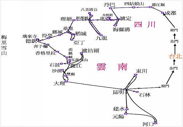 建水通铁路,火车可以到昆明
