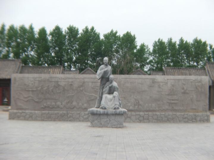 黑龙江.依兰县--- 徽钦二帝坐井观天园 - 海阔山遥 - .